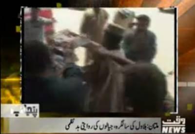 Karachi Say Khayber Tak 21 September 2016