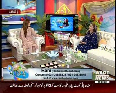 Salam Pakistan 21 September 2016 (Part 1)