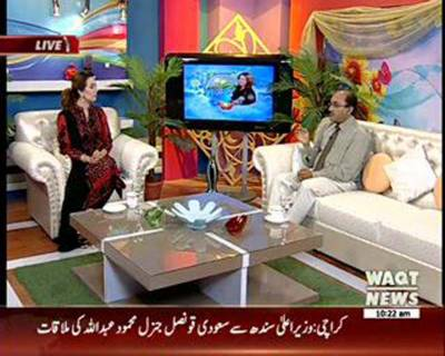 Salam Pakistan 22 September 2016 (Part 1)