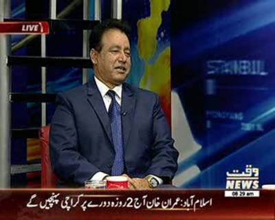 News Lounge 24 September 2016