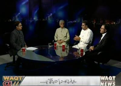 Waqt At Eleven 23 September 2016