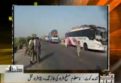 Karachi Say Khayber Tak 26 September 2016