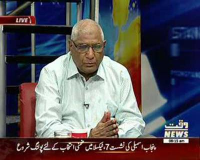 News Lounge 26 Sep 2016