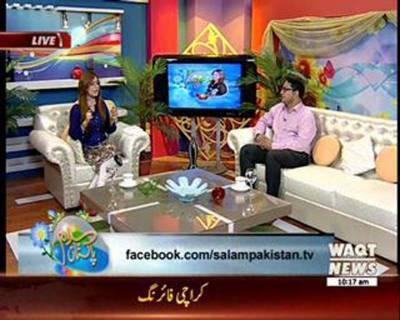 Salam Pakistan 10:00 AM 26 September 2016 (Part 1)