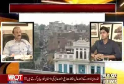 Waqt special 26 September 2016