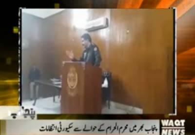 Karachi Say Khayber Tak 27 September 2016