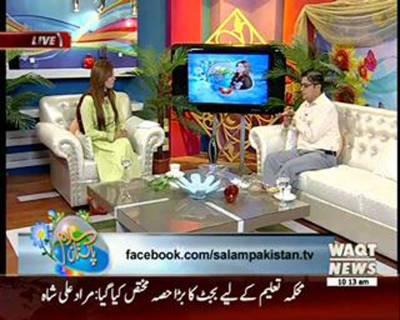 Salam Pakistan 27 September 2016 (Part 1)