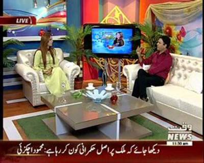 Salam Pakistan 27 september 2016 (Part 2)