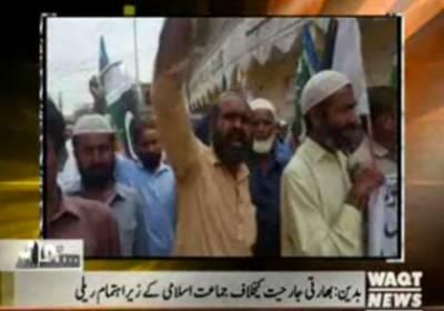Karachi Say Khayber Tak 02 October 2016