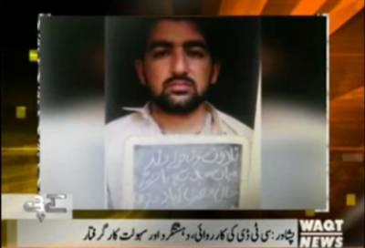 Karachi Say Khayber Tak 08 October 2016