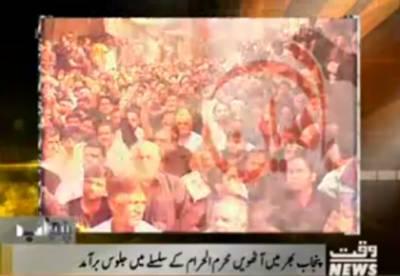 Karachi Say Khayber Tak 10 October 2016