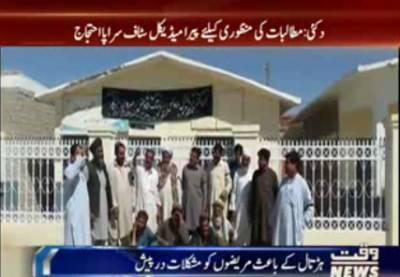 Karachi say khayber tak 15 October 2016