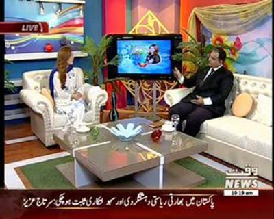 Salam Pakistan 17 OCT 2016 (Part 1)