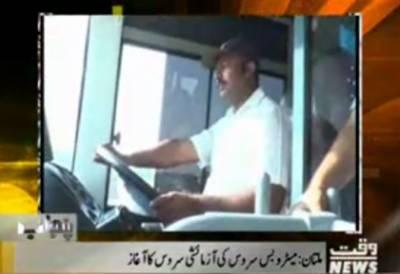 Karachi Say Khayber Tak 18 October 2016