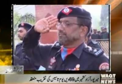 Karachi Say Khayber Tak 24 October 2016