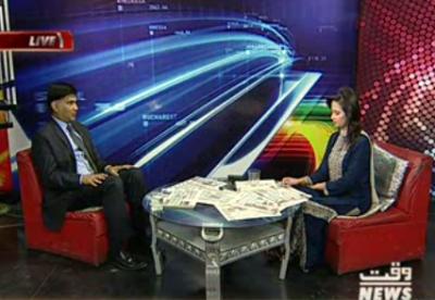 News Lounge 05 Nov 2016