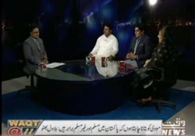 Waqt at Eleven 04 November 2016