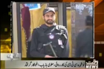 Karachi Say Khayber Tak 14 November 2016