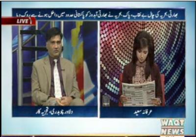 News Lounge 19 November 2016