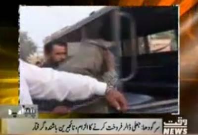 Karachi Say Khayber Tak 24 November 2016