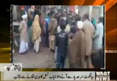 Karachi Say Khayber Tak 28 November 2016