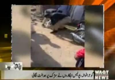 Karachi Say Khayber Tak 30 November 2016