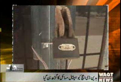 Karachi Say Khyber Tak 4 December 2016