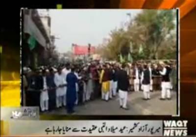 Karachi Say Khayber Tak 15 December 2016