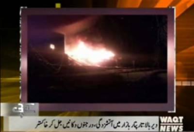 Karachi Say Khayber Tak 19 December 2016