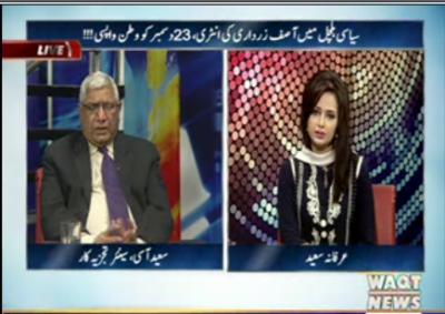 News Lounge 19 December 2016