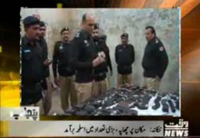 Karachi Say Khayber Tak 21 December 2016