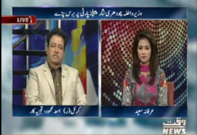 News Lounge 21 December 2016