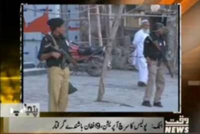 Karachi Say Khyaber Tak 30 December 2016