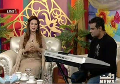 Salam Pakistan (Part 1) 02 January 2017