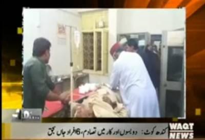 Karachi Say Khyaber Tak 02 January 2017
