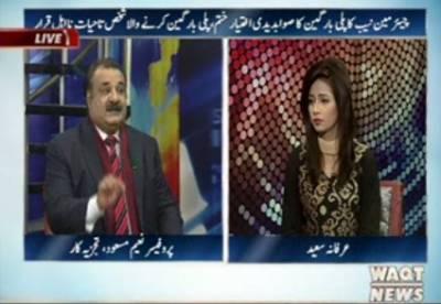 News Lounge 08 January 2017
