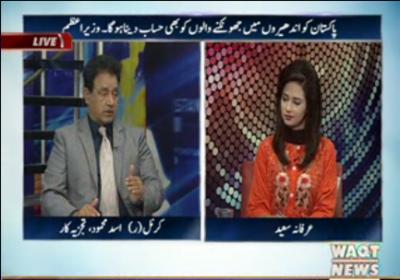 News Lounge 12 January 2017