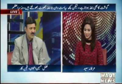 News Lounge 13 January 2017