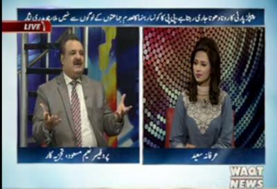 News Lounge 15 January 2017