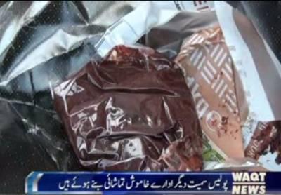 Karachi Say Khayber Tak 17 January 2017