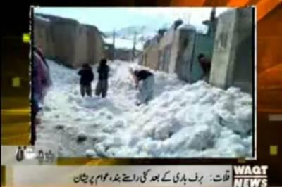 Karachi Say Khyaber Tak 19 January 2017