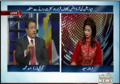 News Lounge 19 January 2017