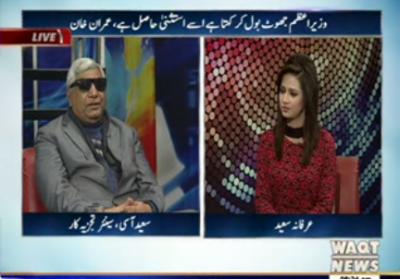 News Lounge 23 January 2017