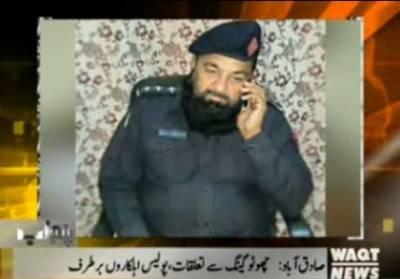 Karachi Say Khyaber Tak 24 January 2017