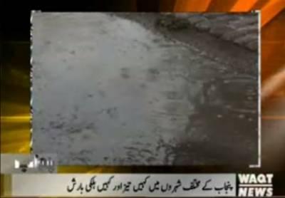 Karachi Say Khyaber Tak 25 January 2017