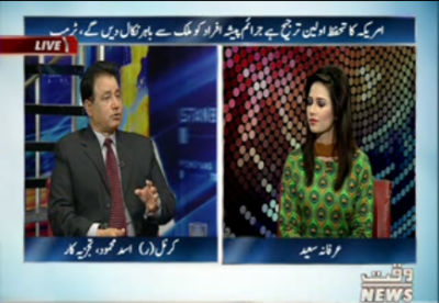 News Lounge 26 January 2017