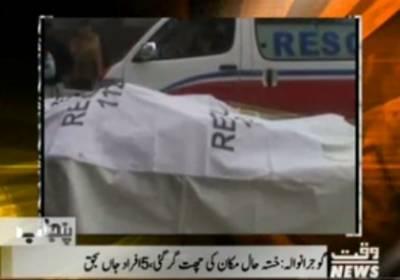 Karachi Say Khyaber Tak 30 January 2017