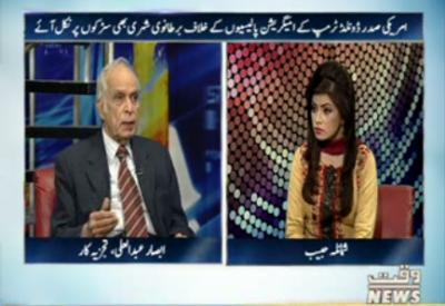 News Lounge 31 January 2017