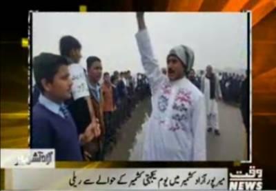 Karachi Say Khyaber Tak 05 February 2017