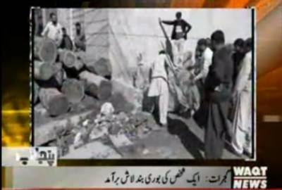 Karachi Say Khyaber Tak 10 February 2017